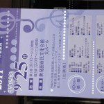 2011_09_25-14_02_36_wp